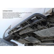 Силовые пороги Rival для Toyota Hilux Vigo 2011-2015