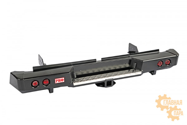 Бампер силовой задний РИФ для Mitsubishi L200 2015-2019 с квадратом под фаркоп и фонарями