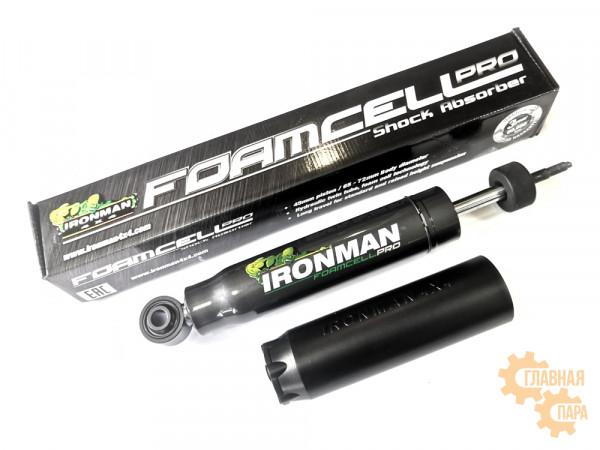 Амортизатор задний Ironman PRO Comfort для Toyota 4Runner N210-N280, Prado 120/150, FJ Cruiser лифт до 45 мм (масло)