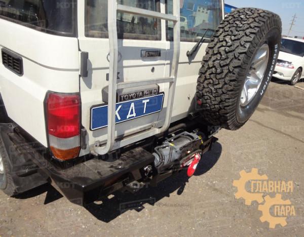 Задний силовой бампер KDT для Toyota Land Cruiser 76 2007+ под лебедку