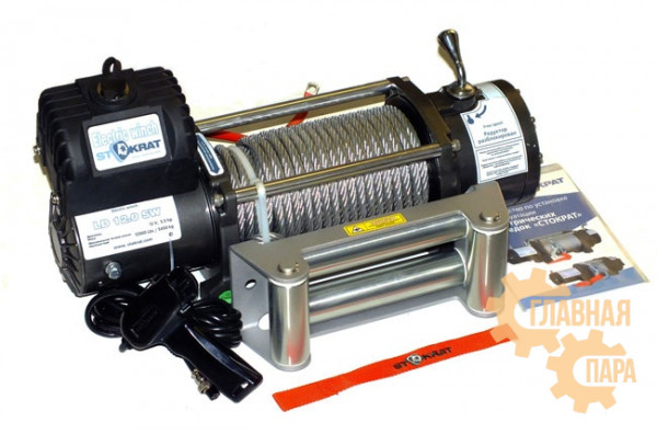 Лебедка электрическая СТОКРАТ LD 12.0 SW 12V 5450 кг