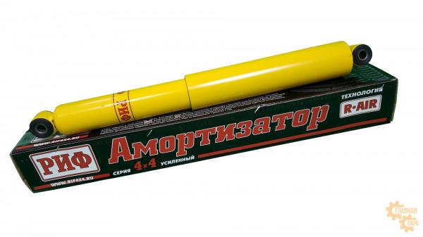 Амортизатор задний РИФ для Нива 21214М / Шевроле Нива лифт 50 мм (масло)