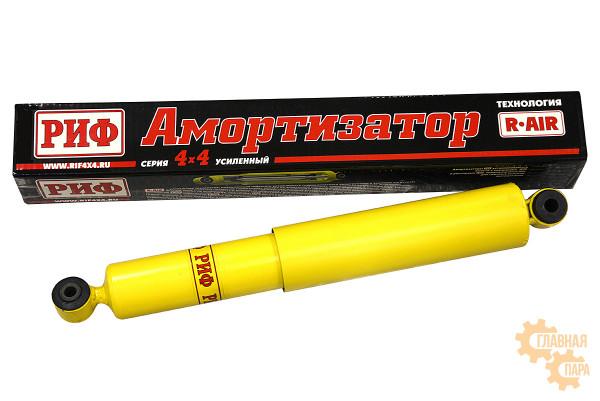 Амортизатор задний РИФ для УАЗ Патриот лифт 100 мм (масляный)