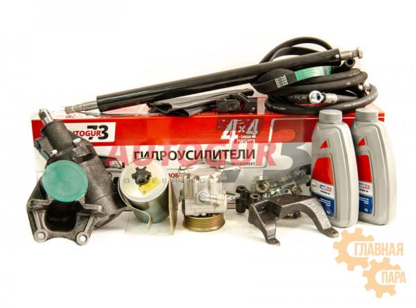 Гидроусилитель руля ГУР 452 (г. Стерлитамак) дв. ЗМЗ 409 с насосом ZF с механизмом УАЗ 3303