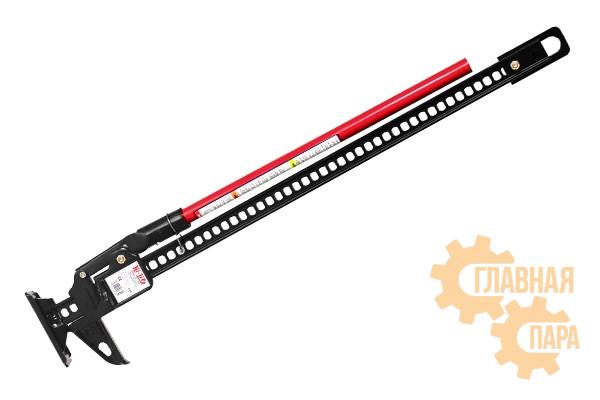 Домкрат реечный Hi-Lift HL-484 чугун+сталь 120 см