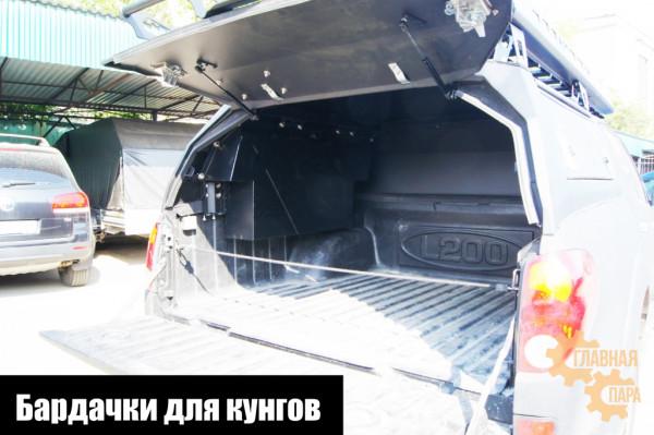 Бардачок многофункциональный грузовой для кунга