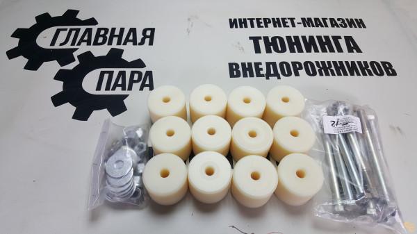 Боди лифт УАЗ кузов 3151, 469 проставки d=60mm
