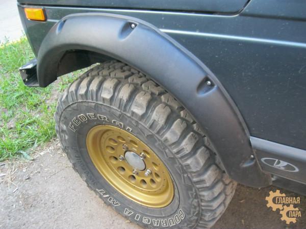 Расширители колёсных арок lapter на ВАЗ 2121 Нива