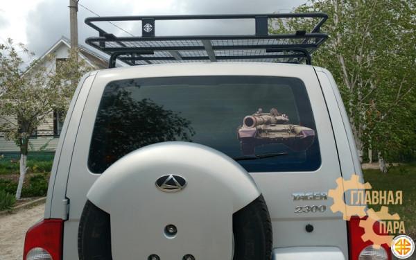 Багажник экспедиционный Б131.03 на Тагаз Тагер (1800х1200х120мм) с сеткой