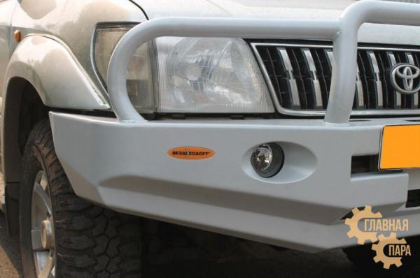 Бампер передний силовой Вездеходофф для Toyota Land Cruiser Prado 90/95 с кенгурином и фарами