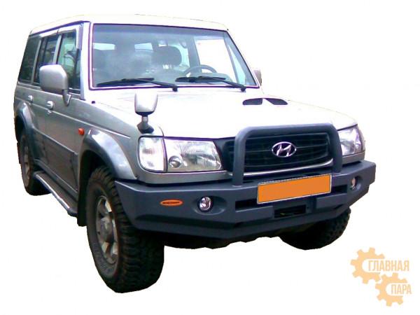 Бампер передний силовой Вездеходофф на Hyundai Galloper с центральной дугой и фарами