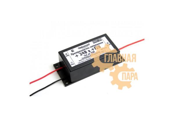 Инвертор (преобразователь напряжения) ПН1-35 24-12В