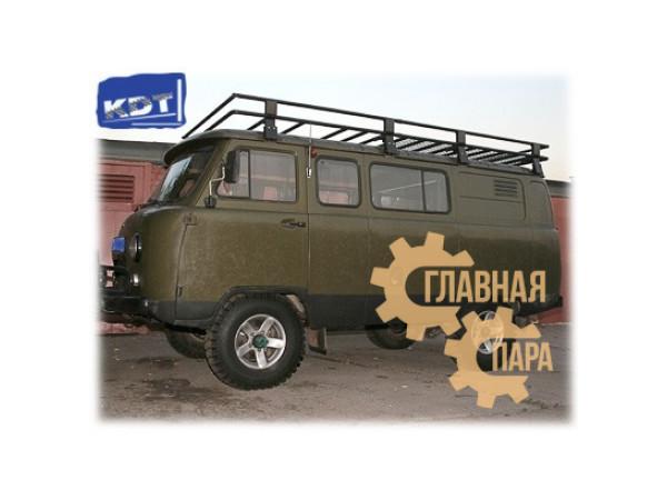 Багажник экспедиционный KDT для УАЗ Буханка